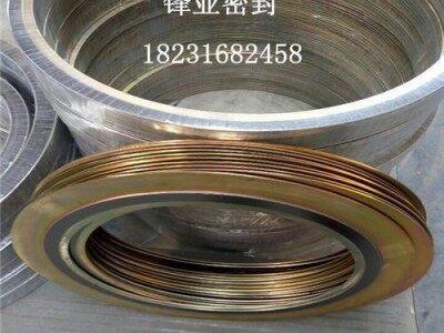 金属缠绕垫,金属缠绕垫规格,金属缠