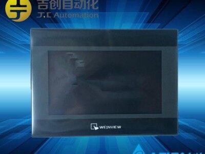 原装 威纶通触摸屏 工业显示屏 MT60