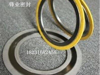 优质金属缠绕垫片 带内环金属缠绕垫