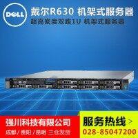 dell/戴尔 R630 1U机架式高密度服务器 8小盘位主机成都总代理报价 dell/戴尔服务器
