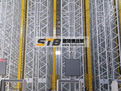 供应自动立体仓库货架厂货架供应商