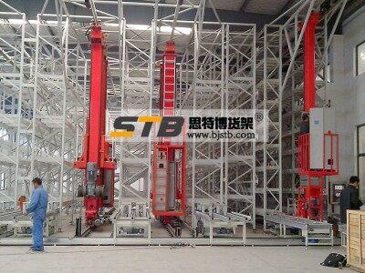 供应自动立体仓库供应商货架厂北京