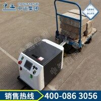AGV智能搬运车厂家直销 智能搬运车 智能无人搬运车 物流搬运设备