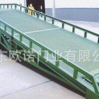 【登车桥】 登车桥  移动式登车桥 物流登车桥