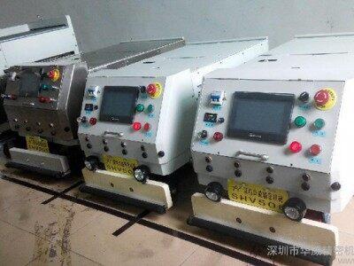 供应鹏程华威AGV,agv厂家自主开发