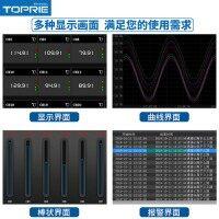 【拓普瑞】温度记录仪 TP700温度记录仪 多通道温度记录仪