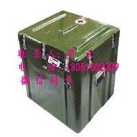 宏大凯盛部队药品运输保温箱紧急药物运输箱