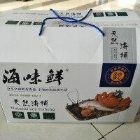 【英诺】纸箱设计印刷制作 飞机盒 北京纸箱定制 北京环保纸箱定做 高强纸箱 包装箱价格 环保纸箱 周转箱