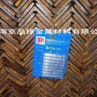 江苏南京钢材市场角钢批发及零售 价格优惠 马钢 唐钢特约经销