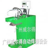 洗手盆焊接设备,厨房水槽焊接设备,水槽自动焊接设备