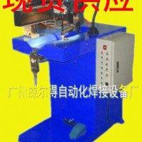 供应焊接设备 自动焊接设备 焊接速度特快!
