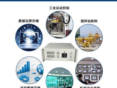东田【酷睿4代】工控主机IPC-510M