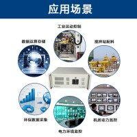 东田【酷睿4代】工控主机IPC-510M 自带10个串口 支持WIN7兼容研华工业电脑 DT-510MW-GH81MC