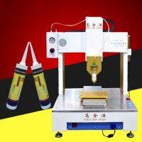工业自动化设备生产 331平台自动点胶机 三轴自动点胶机