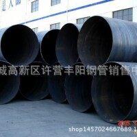 Q235焊管圆管规格齐全 正品钢材现货尺寸任意定制