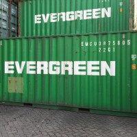 北京集装箱,集装箱价格, 二手集装箱销售,集装箱 ,集装箱价格 ,二手集装箱