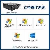 Dongtintech 东田黑色工控机主机IPC-611-ZH81MB 工业服务器电脑12USB