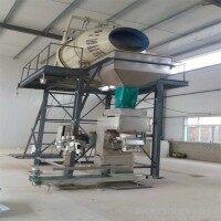 供应H-A25型浓缩饲料颗粒包装机 颗粒预混料包装机 多功能颗粒包装机械