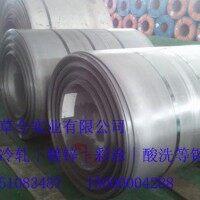 供应宝钢 本钢 邯钢1.5-6.0酸洗钢材