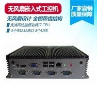 研越 MIS-ITX06FL 全铝BOX工控机 无风扇 嵌入式工控机 板贴i3i5i7 CPU  工业电脑 工控电脑