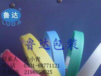 菏泽打包带生产pet打包带 透明打包