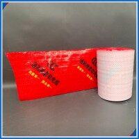 承诺通用橡套软电缆缠绕包装带厂家直销价格低