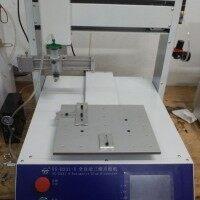 源尚YS-D331 自动点胶机 工厂直销