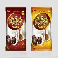 巧克力包装机巧克力包装机械透明膜巧克力包装袋装巧克力包装