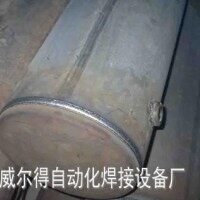 自动焊接设备 自动环缝焊接设备 自动氩弧焊焊接设备