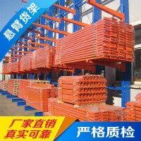 【南京金辉】移动式货架  电动智能移动式货架 手动移动式货架 厂家