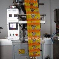 自动包装机、包装机械、糖果包装机械、糖果自动包装机