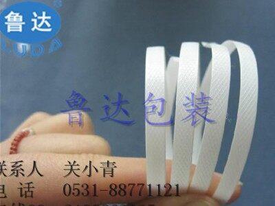 枣庄打包带生产pet打包带 透明打包