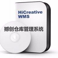 上海撼创WMS仓库管理软件
