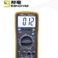 香港邦毫万用表 数显万用表 BH-9801A