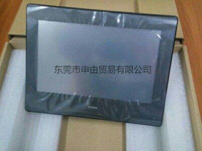 全新原装台湾触摸屏人机界面寸屏 FT