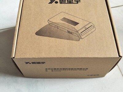 【英诺】纸箱价格 北京纸箱报价 北