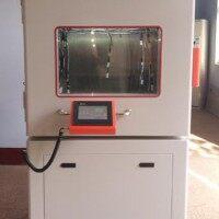 安泰科枣庄厂商供应仪器仪表批发采购报价表厂家报价