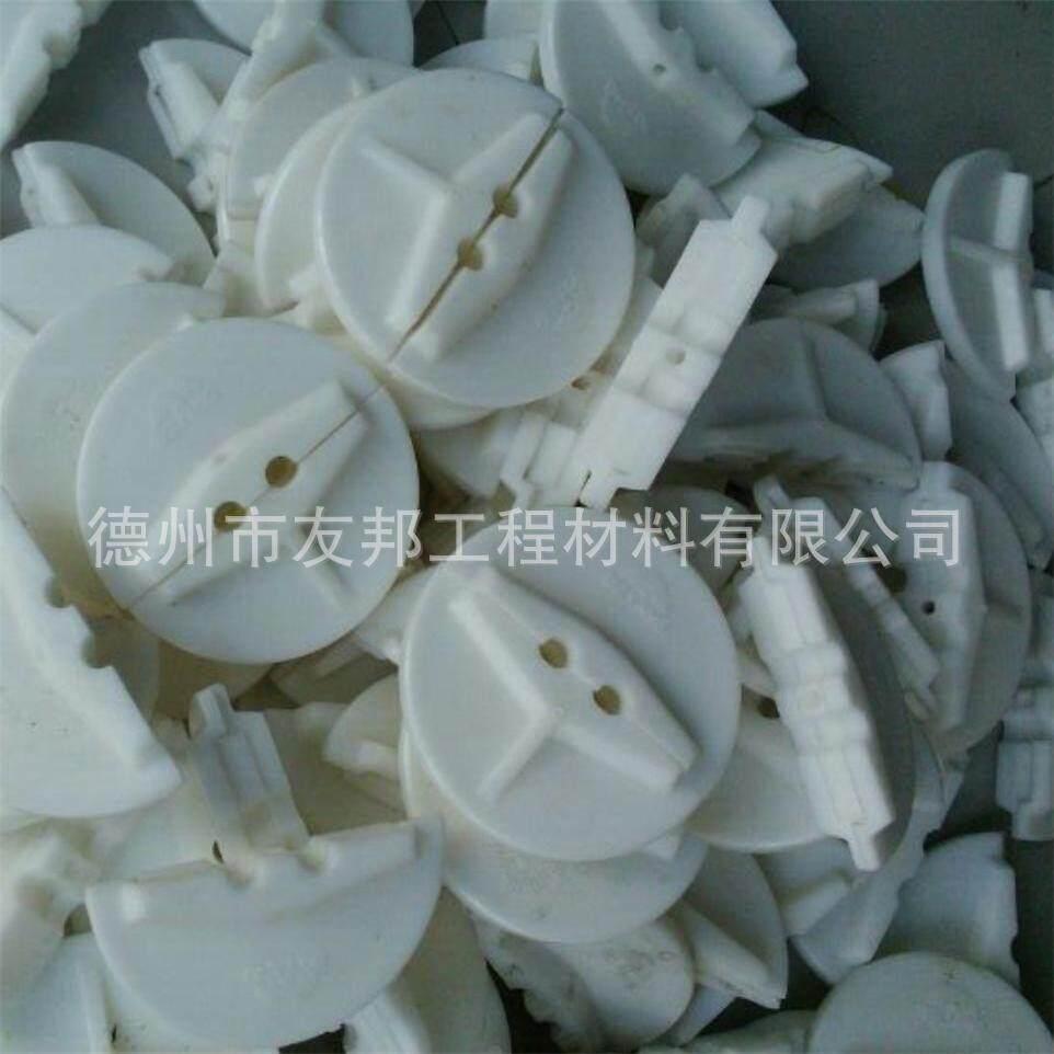 防静电塑料输送链板