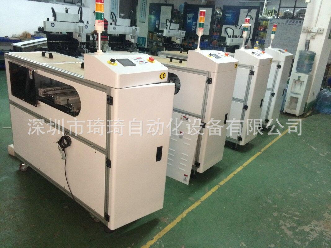 1.2米单车平行移载机QQPX-628单价 ¥26000元