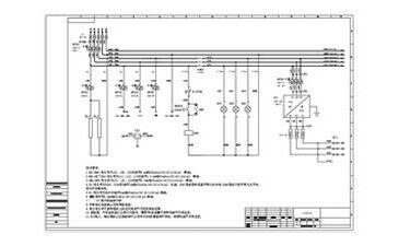 某自动化立体仓库输送控制系统电气图